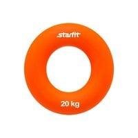 """Эспандер кистевой StarFit ES-403 """"Кольцо"""" 20 кг оранжевый"""
