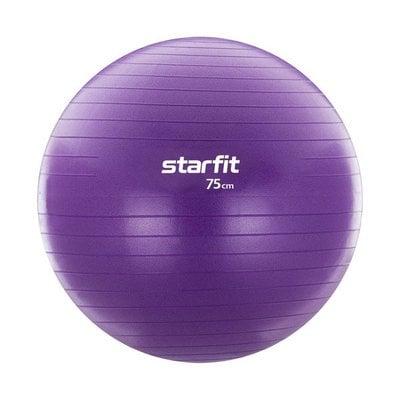 Покупка  Фитбол StarFit GB-106, 75 см фиолетовый   в магазине IntexRelax с доставкой или самовывозом