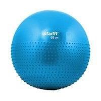 Мяч гимнастический полумассажный STARFIT GB-201 65 см антивзрыв, синий