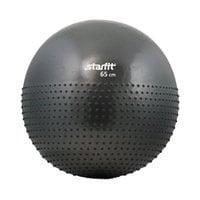 Мяч гимнастический полумассажный STARFIT GB-201 65 см антивзрыв, серый