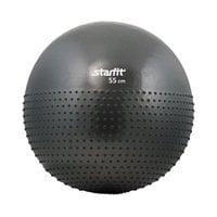 Мяч гимнастический полумассажный STARFIT GB-201 55 см антивзрыв, серый