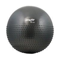Мяч гимнастический полумассажный STARFIT GB-201 75 см антивзрыв, серый