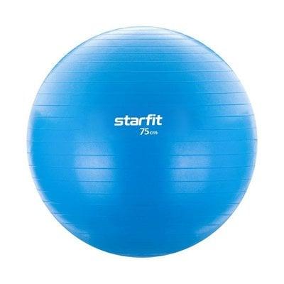 Покупка  Фитбол StarFit GB-104, 75 см голубой   в магазине IntexRelax с доставкой или самовывозом