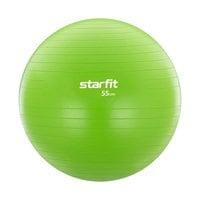 Фитбол StarFit GB-104, 55 см зеленый