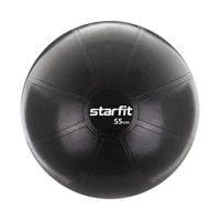 Фитбол StarFit PRO GB-107 (55см) чёрный