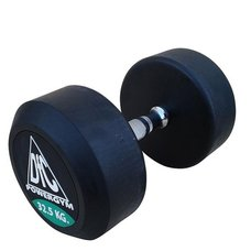 Гантели (2шт) 32.5кг DFC PowerGym DB002-32.5
