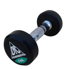 Гантели (2шт) 2кг DFC PowerGym DB002-2