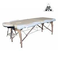 Массажный стол DFC NIRVANA Relax (бежевый + кремовый)