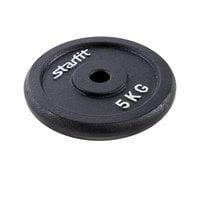 Диск чугунный StarFit BB-204 d-26 мм 5 кг