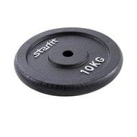 Диск чугунный StarFit BB-204 d-26 мм 10 кг