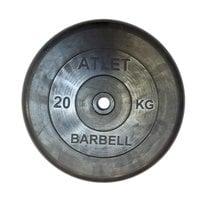 Диск обрезиненный черный Atlet Barbell d-31 20 кг