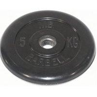 Диск обрезиненный черный MB Barbell d-51 5 кг