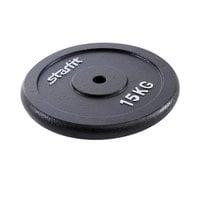 Диск чугунный StarFit BB-204 d-26 мм 15 кг