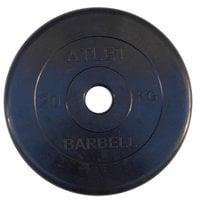 Диск обрезиненный черный Atlet Barbell d-51 20 кг