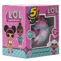 Кукла шар лол (lol) 5 Surprice Toys арт.v201144