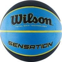 Мяч баскетбольный WILSON Sensation арт.WTB9118XB0702 р.7