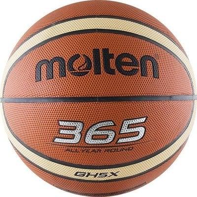 Покупка  Мяч баскетбольный MOLTEN BGH5X р.5   в магазине IntexRelax с доставкой или самовывозом