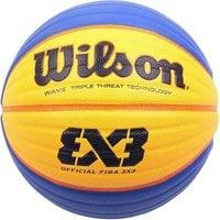 Мяч баскетбольный для стритбола WILSON FIBA3x3 Official арт.WTB0533XB р.6