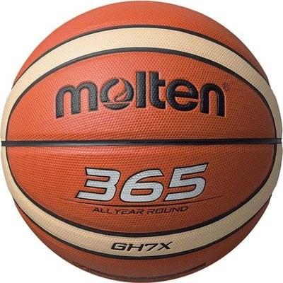 Покупка  Мяч баскетбольный MOLTEN BGH7X р.7   в магазине IntexRelax с доставкой или самовывозом
