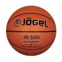 Мяч баскетбольный Jogel JB-500 №5