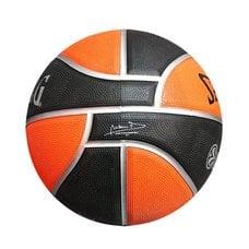 Мяч баскетбольный Spalding TF-150 Euroleague Logo р.7 арт.73-985z