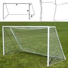 Футбольная сетка профессиональная FS№PF 7.5x2.5 белая