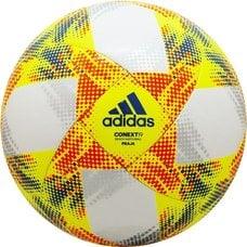 Мяч для пляжного футбола Adidas Conext19 Praia арт.DN8634 р.5