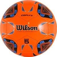 Мяч футбольный Wilson Copia II арт.WTE9282XB05 р.5
