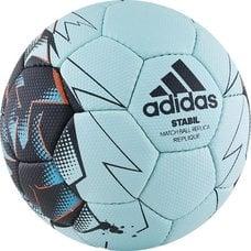 Мяч гандбольный Adidas Stabil Replique р.1 арт.CD8588