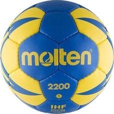 Мяч гандбольный MOLTEN 2200 арт.H1X2200-BY р.3