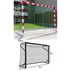 Сетка гандбольная/футзальная EL LEON DE ORO арт.11444010002