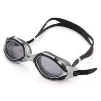 Очки для плавания FASHY Osprey арт.4174-20