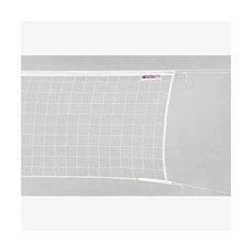 Сетка волейбольная KV.REZAC арт. 15935107