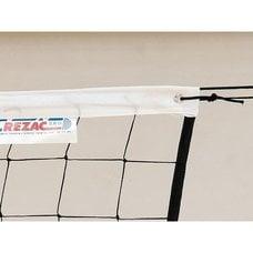 Сетка волейбольная KV.REZAC арт. 15935108