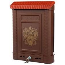 Почтовый ящик Цикл Премиум 5920-00 390х280 мм, коричневый