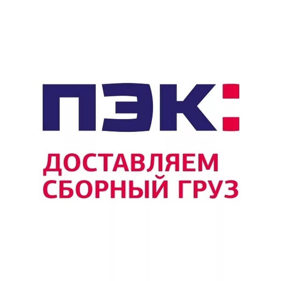 Пэк транспортная компания пермь официальный сайт бухгалтерский учет продвижения сайта